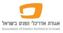 אגודת אדריכלי הפנים